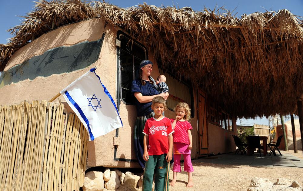 כלכלת המשפחה - משפחה ישראלי